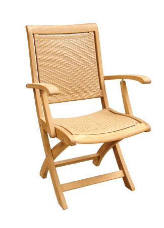 Wicker Folding Armchair